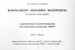 02-wystawa-ekslibris-1983